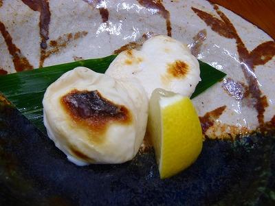 sirakoyaki.jpg