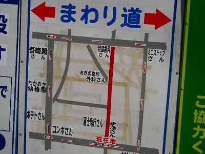 s-画像 708.jpg