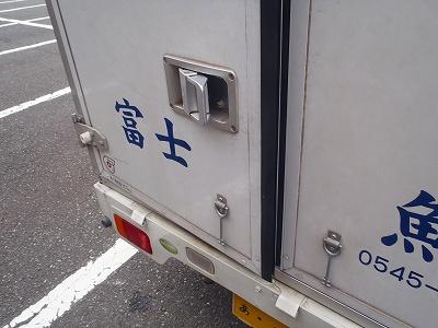 torauoyasu.jpg