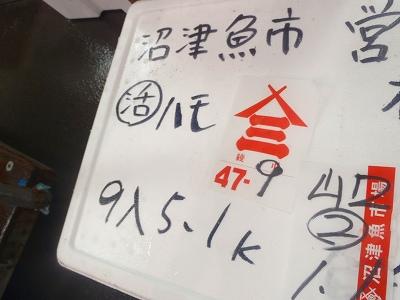 hamoyamaguchi.jpg