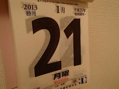 yasumi21.jpg