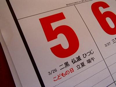 s-P5060613.jpg