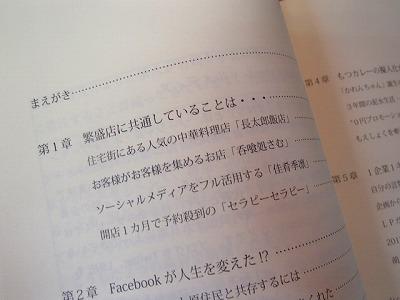 s-P7181380.jpg
