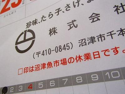 s-P8131553.jpg
