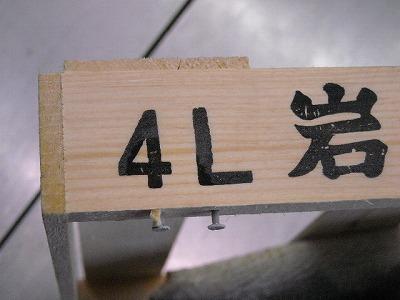 s-画像 155.jpg
