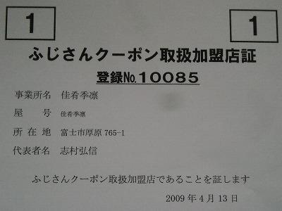s-画像 216.jpg